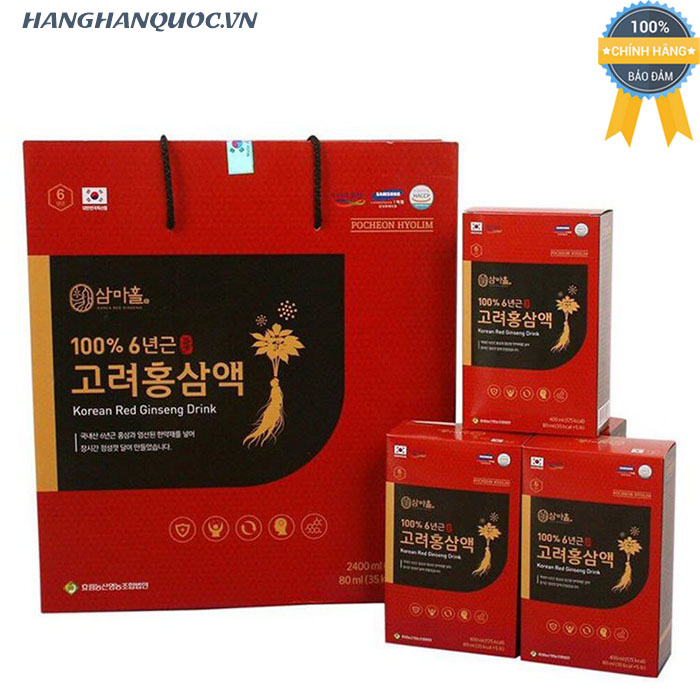 Nước hồng sâm Pocheon Hyolim Korean Red Ginseng Drink
